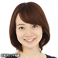 井上 里奈(イノウエ リナ)