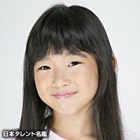 山上 有里紗(ヤマカミ アリサ)