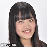 花橋 彩音(ハナハシ アノン)
