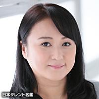 眞家 さゆり(マイエ サユリ)