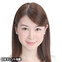 田崎 麻友美(タザキ マユミ)