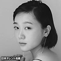 吉川 有紗(ヨシカワ アリサ)