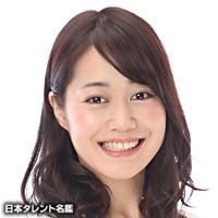 新田 佳津子(ニッタ カヅコ)