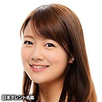 松村 澪(マツムラ ミオ)
