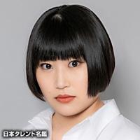 隅田 杏花(スミダ キョウカ)
