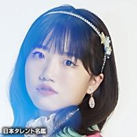 大和 明桜(ヤマト アオ)