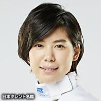 宮脇 花綸(ミヤワキ カリン)