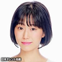 加藤 葉子(カトウ ヨウコ)