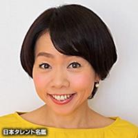 久保 ひとみ(クボ ヒトミ)