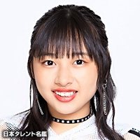 太田 遥香(オオタ ハルカ)