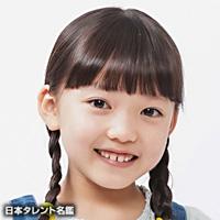 増田 光桜(マスダ ミオ)