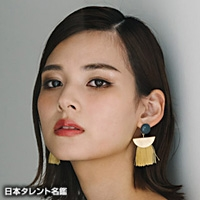 花田 茉子(ハナダ マコ)