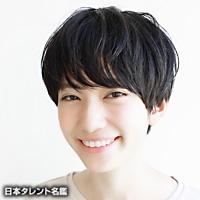 大和田 里香(オオワダ リカ)