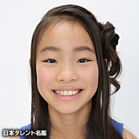 和田 心花(ワダ ミハナ)