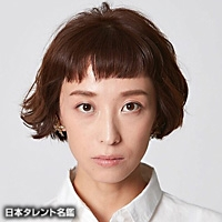須田 晶紀子(スダ アキコ)