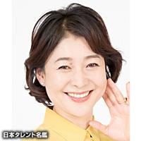 広瀬 朋子(ヒロセ トモコ)