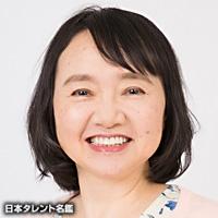 名取 真由美(ナトリ マユミ)