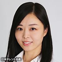 潮田 由香里(ウシオダ ユカリ)