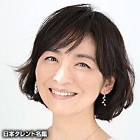 原田 孝子(ハラダ タカコ)