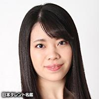 清水川 千紘(シミズカワ チヒロ)
