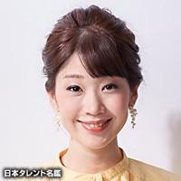竹平 晃子(タケヒラ アキコ)