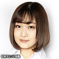斉藤 美友季(サイトウ ミユキ)
