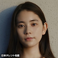 神嶋 里花(カシマ リカ)
