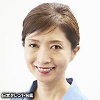 藤沢 美由紀(フジサワ ミユキ)