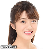 西村 香也子(ニシムラ カヤコ)