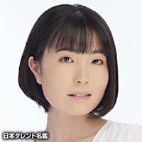平福 由佳(ヒラフク ユカ)