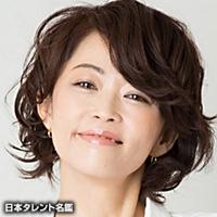 中村 ひさみ(ナカムラ ヒサミ)