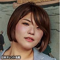 小澤 真美(オザワ マミ)