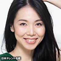 小倉 咲百合(オグラ サユリ)