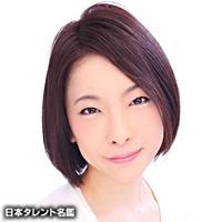金子 沙希(カネコ サキ)