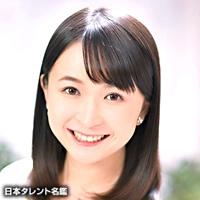 亀谷 渉子(カメヤ タカコ)