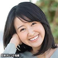 城咲 友香(シロサキ ユカ)