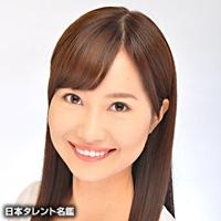 高藤 有沙(タカフジ アリサ)