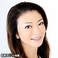 野嶋 貴美(ノジマ キミ)