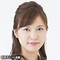 板垣 菜津美(イタガキ ナツミ)
