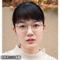 中西 柚貴(ナカニシ ユキ)