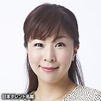 藤井 日菜子(フジイ ヒナコ)