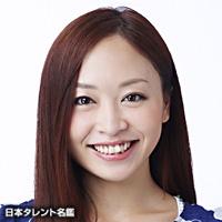 田口 万莉(タグチ マリ)