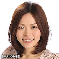 一二 なおこ(ヒフ ナオコ)