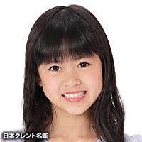 吉川 ひじり(ヨシカワ ヒジリ)
