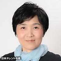 山田 きのこ(ヤマダ キノコ)