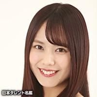 藤咲 まりな(フジサキ マリナ)
