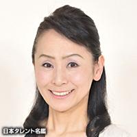 新倉 緋沙子(ニイクラ ヒサコ)