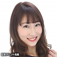 花本 あゆみ(ハナモト アユミ)