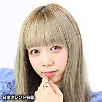 松下 りおん(マツシタ リオン)