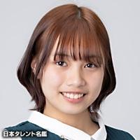 今井 怜奈(イマイ レイナ)